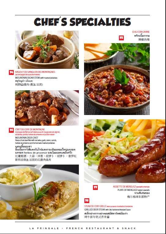 La-Fringale-Restaurant-à-Chiang-Mai-2