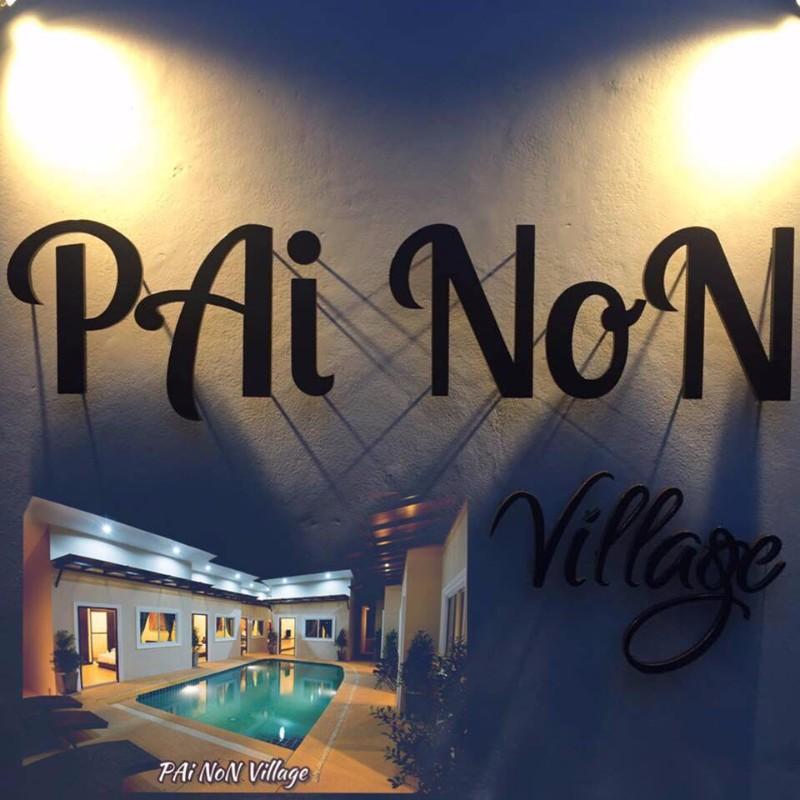 Pai-Non-Resort-Phuket-Hotel-5